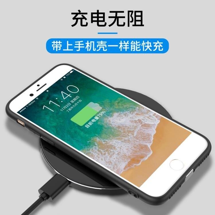 無線充電接收器 無線充電接收器蘋果6手機6p/6s/6sp iphone7 plus充電vivo華為榮耀安卓