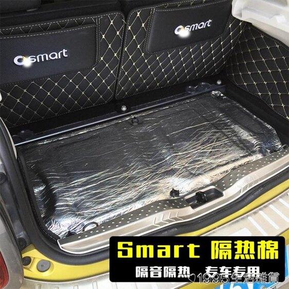 隔音隔熱棉發動機引擎蓋消音棉後備箱靜音墊鋁箔棉 清涼一夏特價