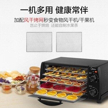 多功能電烤箱家用烘焙小烤箱烘干迷你干果機  聖誕節禮物