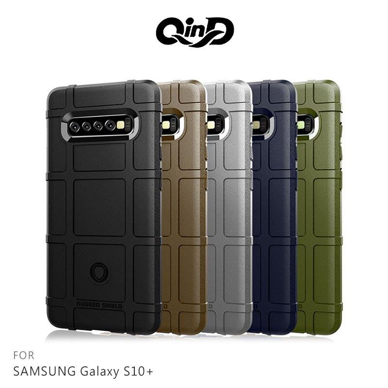 現貨!強尼拍賣~QinD SAMSUNG Galaxy S10 / S10+ / S10e 戰術護盾保護套 背殼 軟殼 TPU套 手機殼 保護殼 鏡頭保護