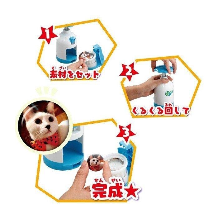 【Fun心玩】BD03896 麗嬰 日本 BANDAI 百變徽章製作機(內附十組徽章零件) DIY 玩具 聖誕 生日 禮物