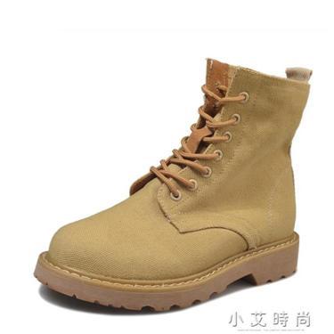 馬丁靴女韓版百搭學生女靴短靴英倫風靴子女鞋  聖誕節禮物