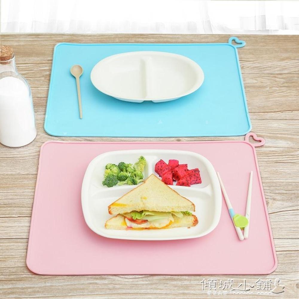 隔熱墊    小學生午餐餐墊兒童一年級便攜硅膠餐桌墊防水防油寶寶隔熱墊 傾城小鋪 聖誕節禮物