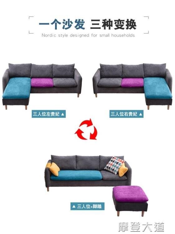 北歐布藝沙發小戶型客廳整裝簡約現代出租房經濟型可拆洗三人轉角  聖誕節禮物