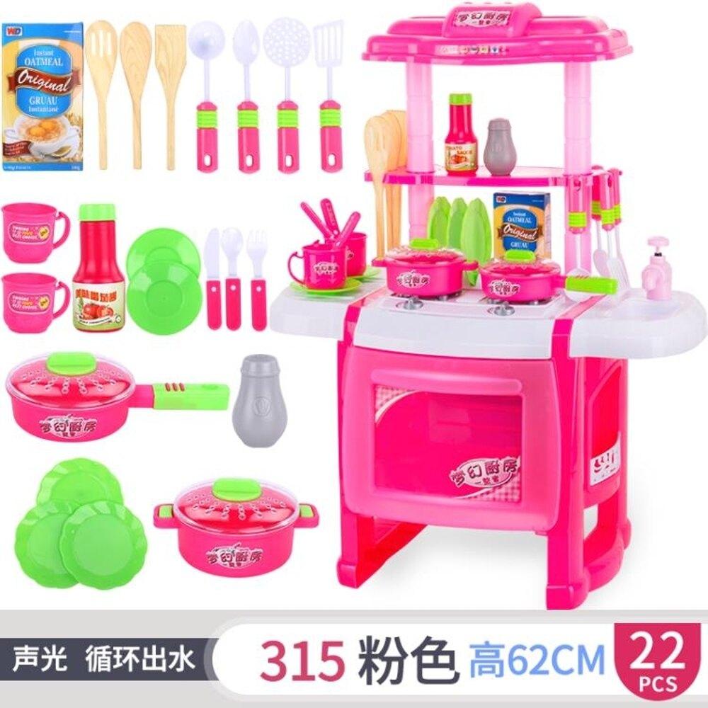 兒童廚房家家酒玩具套裝仿真廚具做飯煮飯