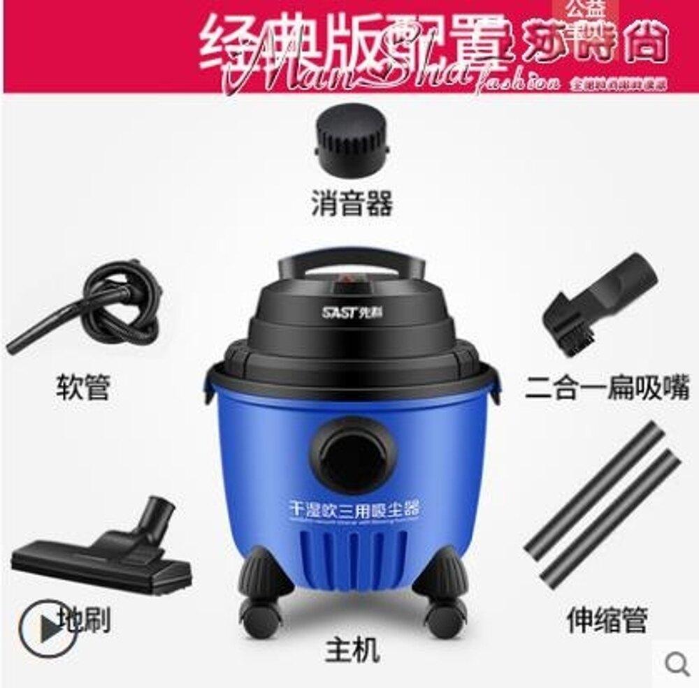 吸塵器家用超強力大功率手持桶式小型機靜音工業干濕地毯   220VLX 清涼一夏特價