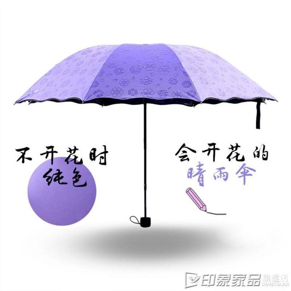 太陽傘女防曬防紫外線黑膠遮陽傘晴雨兩用學生簡約韓國小清新雨傘