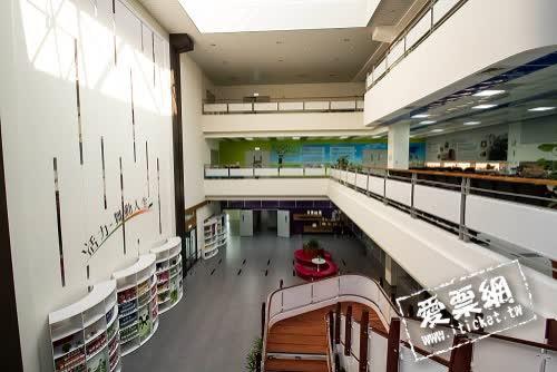 港香蘭綠色健康知識館雙人養生茶包DIY+原味紅棗片優惠套票