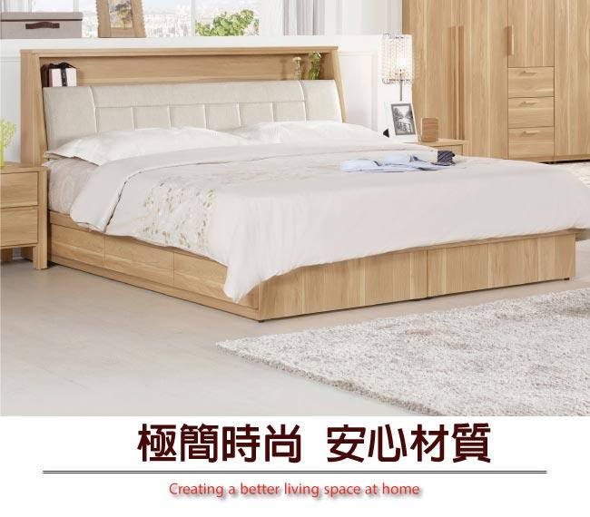 【綠家居】摩納多 時尚6尺皮革雙人加大抽屜床台組合(床頭箱+三抽床底+不含床墊)