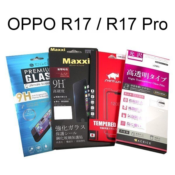 鋼化玻璃保護貼 OPPO R17 / R17 Pro (6.4吋)