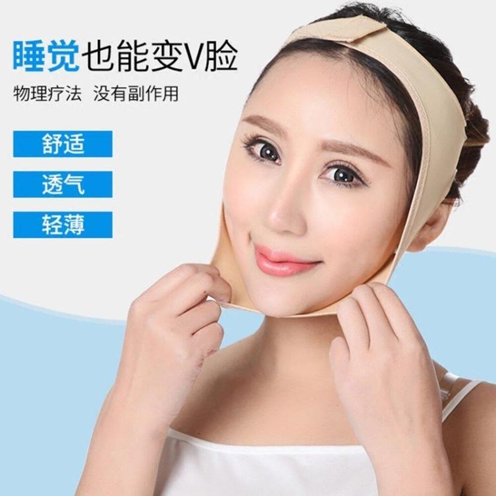 繃帶v臉儀面罩神器臉部提拉麵霜精華緊致面膜 面部按摩器