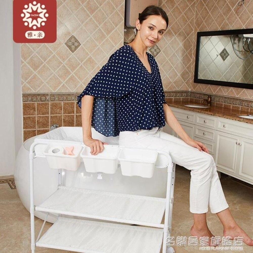 雅親寶寶護理台新生兒洗澡按摩嬰兒床撫觸可摺疊換尿片尿布台  名購居家 雙12購物節