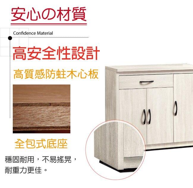 【綠家居】漢納 時尚3.9尺三門鞋櫃/玄關櫃