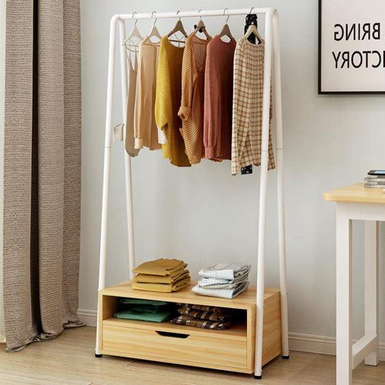衣帽架簡易衣架落地省空間臥室家用房簡約現代間收納掛衣服的架子 ATF