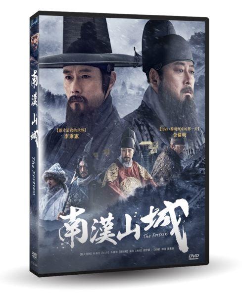 【停看聽音響唱片】【DVD】南漢山城