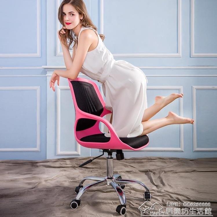 免運 八九間電腦椅辦公椅子靠背椅凳子休閒椅座椅網布旋轉椅家用時尚