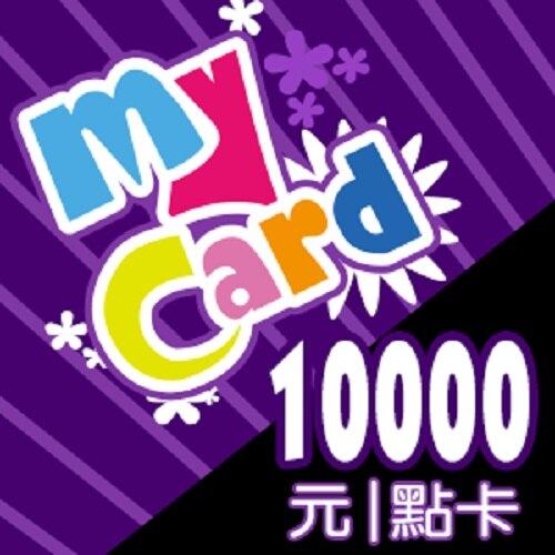【童年往事】  My Card 10000 2000 3000 5000 點 點數卡  線上發卡 Mycard卡#若消費者已付款,即不得申請取消訂單或退貨