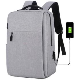 ビジネスリュックメンズ ビジネス ラップトップバック 大容量 USB充電機能付き 旅行&ビジネスバッグ
