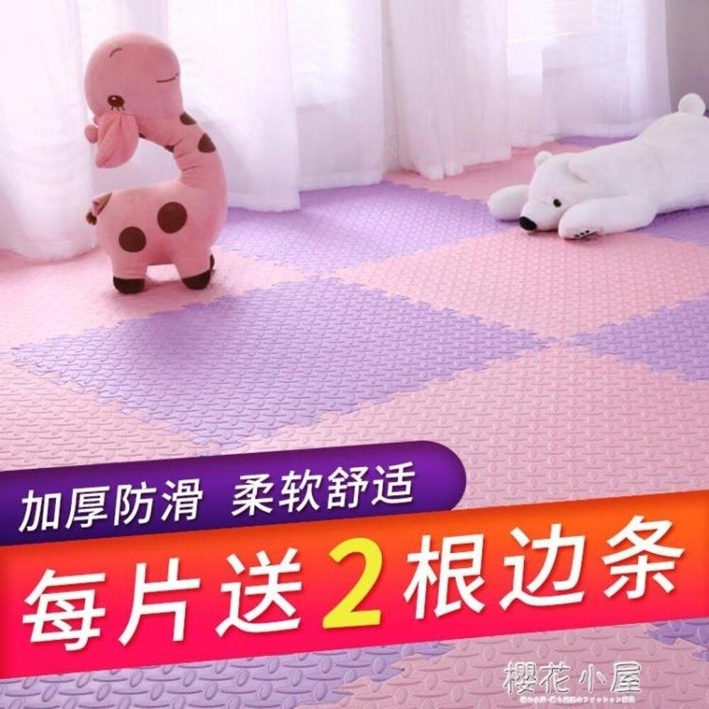 星期八兒童臥室拼圖地墊寶寶爬行墊60 60加厚拼接泡沫地墊地板墊QM林之舍家居