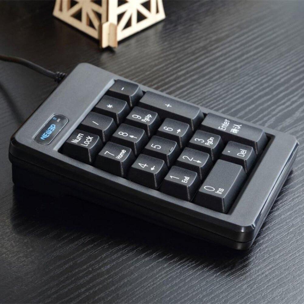 星e派 標準鍵區銀行技能小鍵盤傳票練習專用數字小鍵盤有線usb 享家生活馆  全館八五折