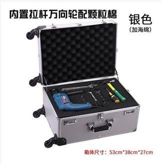 鋁合金拉桿工具箱儀器展示運輸箱攝影機箱樣品手提多功能包裝箱 MKS 雙12購物節
