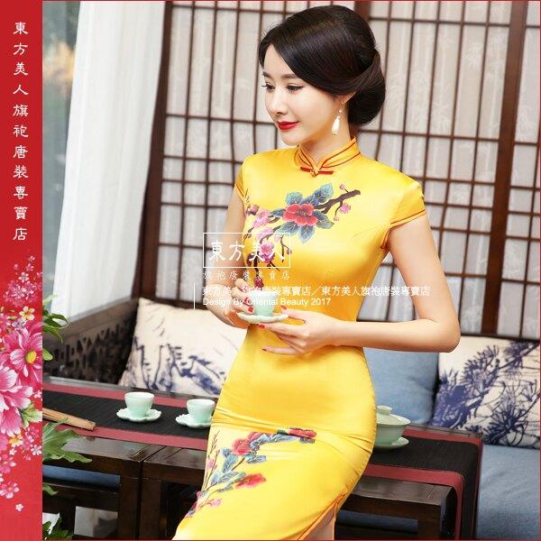 東方美人旗袍唐裝專賣店 金香。仿絲軟緞時尚印花半月包袖長旗袍