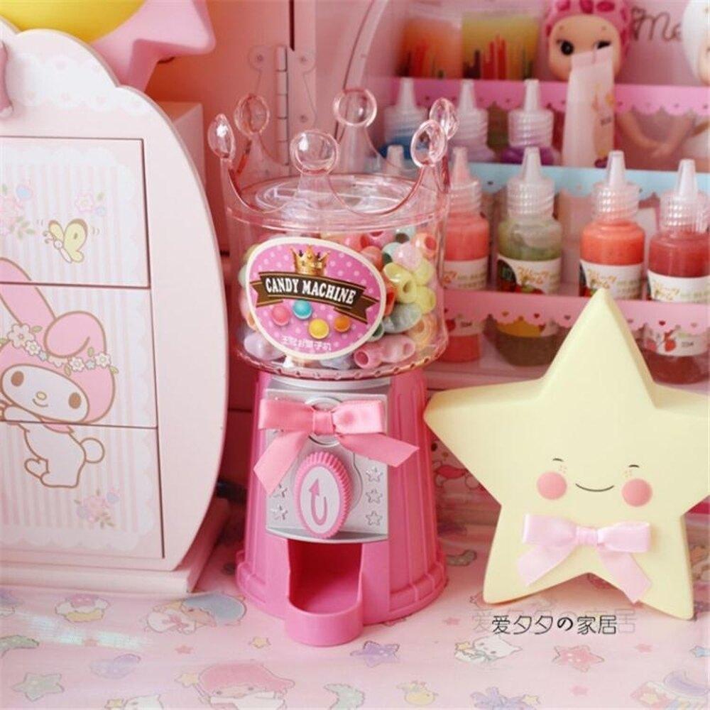 糖果扭蛋機  可愛皇冠糖果機 迷你儲蓄罐存錢罐兒童扭糖機桌面擺件日系軟妹  寶貝計畫