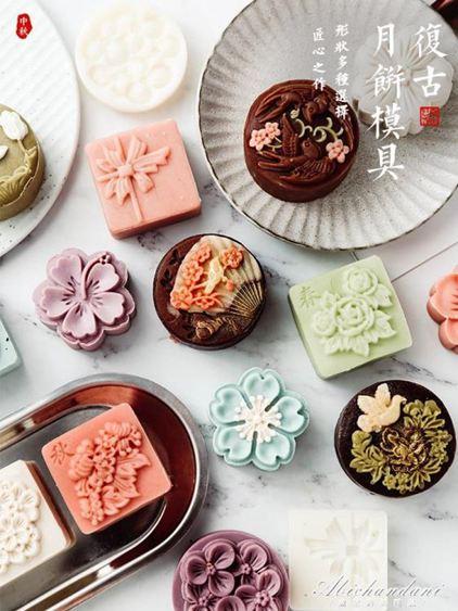 不粘月餅模具家用做綠豆糕的磨具糕點冰皮手壓式烘焙點心壓花模子