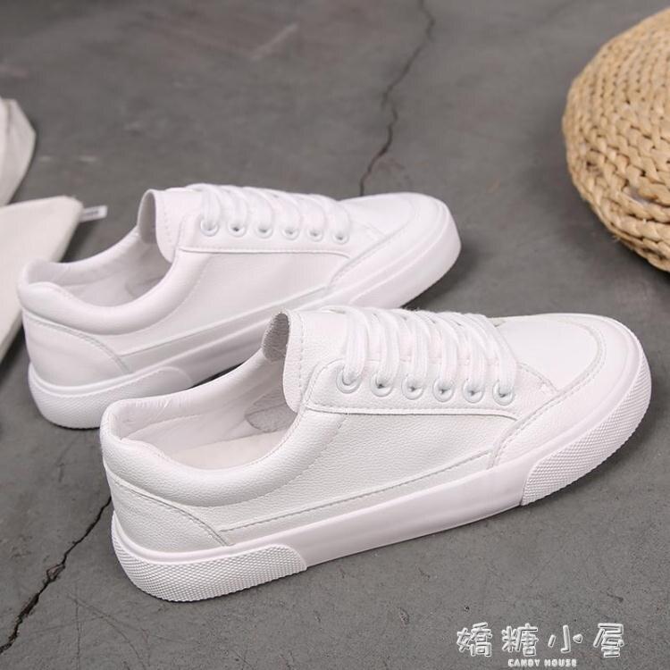 2018新款小白鞋女鞋學生百搭帆布鞋韓版白鞋原宿ulzzang板鞋秋季  聖誕節禮物