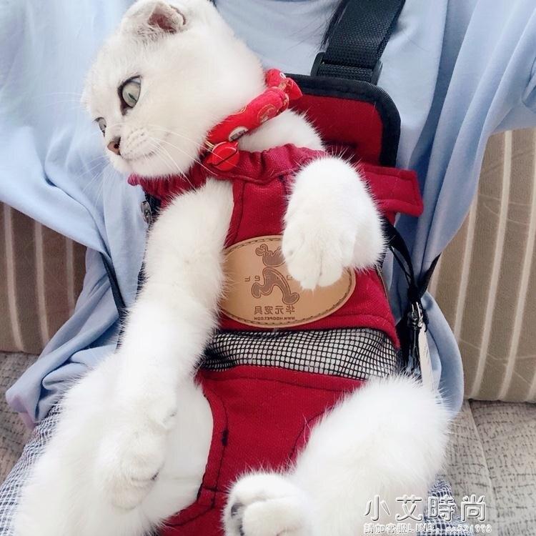 貓咪外出背帶胸前寵物外出便攜包背貓袋狗狗背包出門雙肩裝貓貓包
