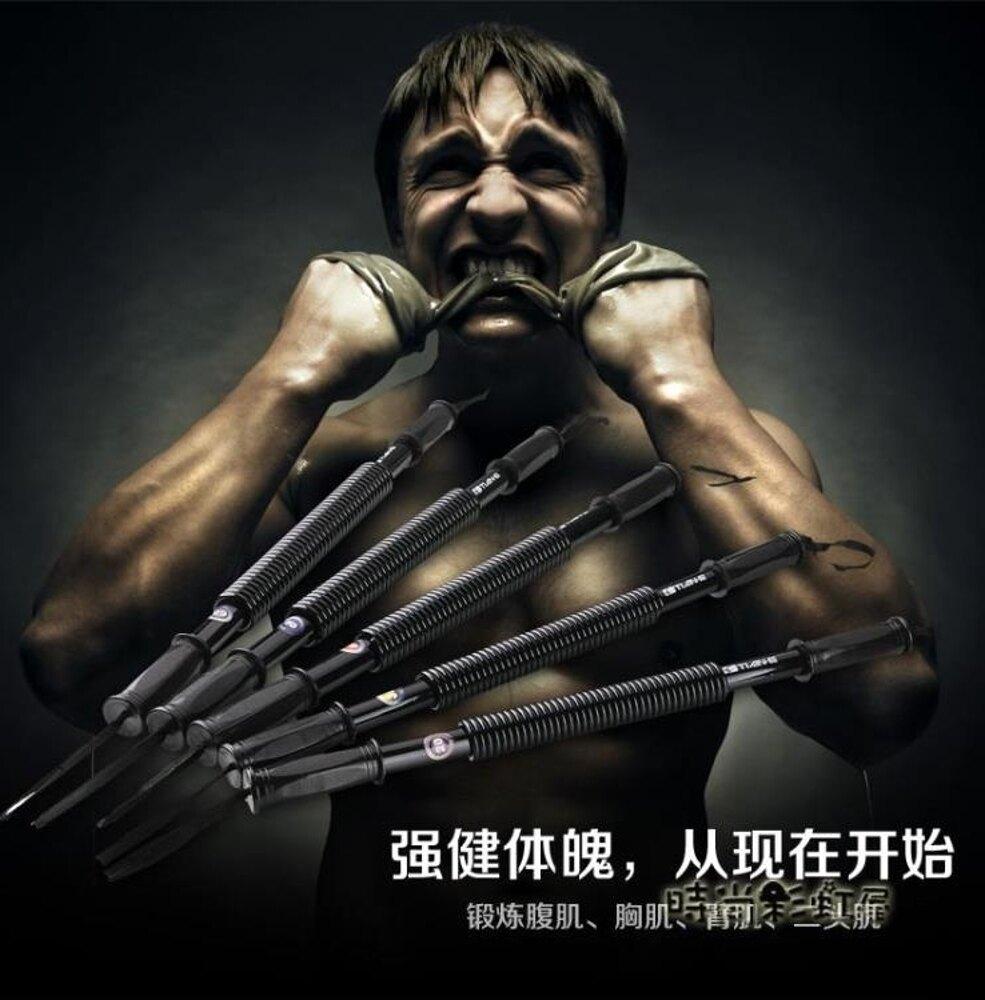 臂力器20kg30男健身握力棒擴胸鍛煉手臂胸肌訓練器材MBS「時尚彩虹屋」
