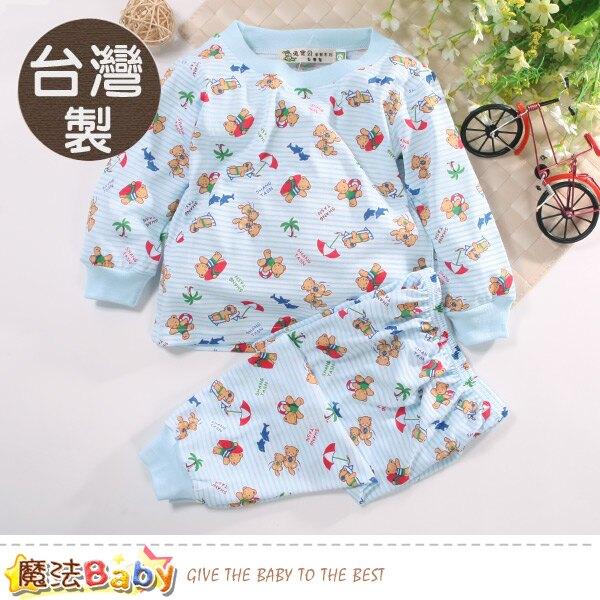 兒童套裝 台灣製薄長袖居家套裝 魔法Baby~k51017