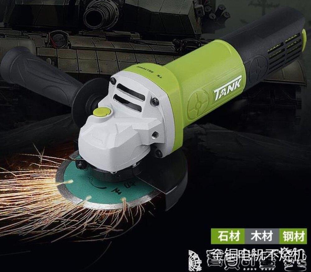 免運 切割機 坦克角磨機多功能手磨機磨光機家用拋光機切割機手砂輪機打磨機 220v
