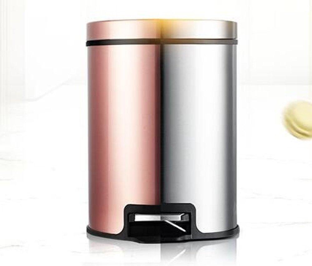 不銹鋼垃圾桶腳踏式歐式創意 家用衛生間廚房客廳臥室有蓋     【歡慶新年】