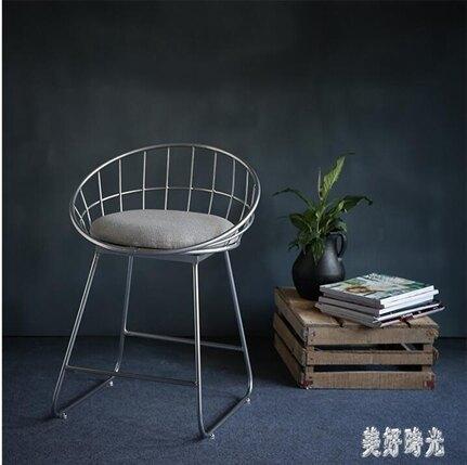 簡約吧臺椅鐵藝吧椅金色高腳凳現代餐椅鐵線休閑椅北歐酒吧椅子 aj3375 清涼一夏特價