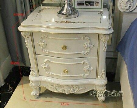 床頭櫃 床邊櫃歐式烤漆描金歐式家具 儲物櫃法式邊幾亮光珠光MBS「時尚彩虹屋」 母親節禮物