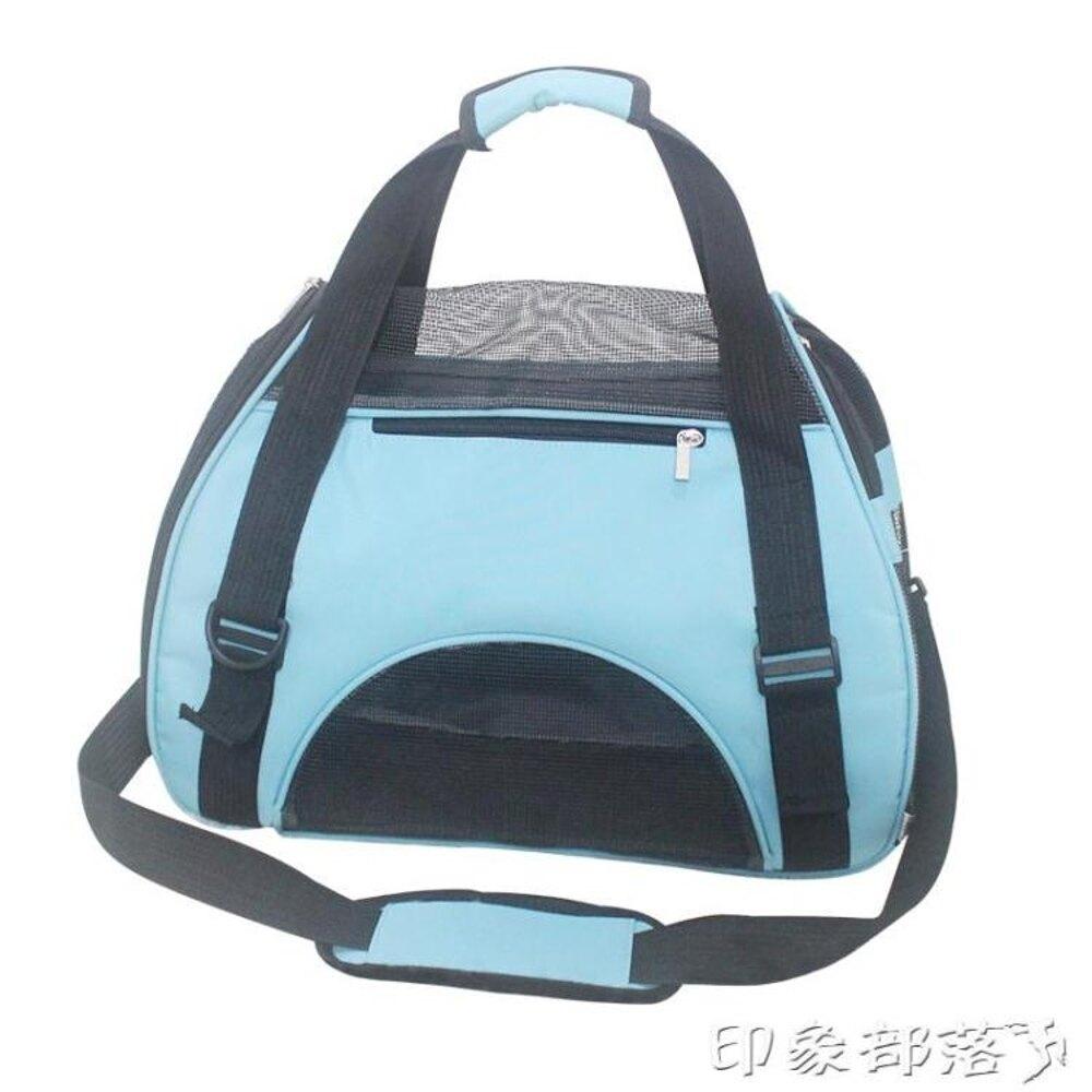 寵物包貓包貓背包狗狗貓咪外出便攜包裝貓的外出包貓書包狗袋貓袋 全館免運