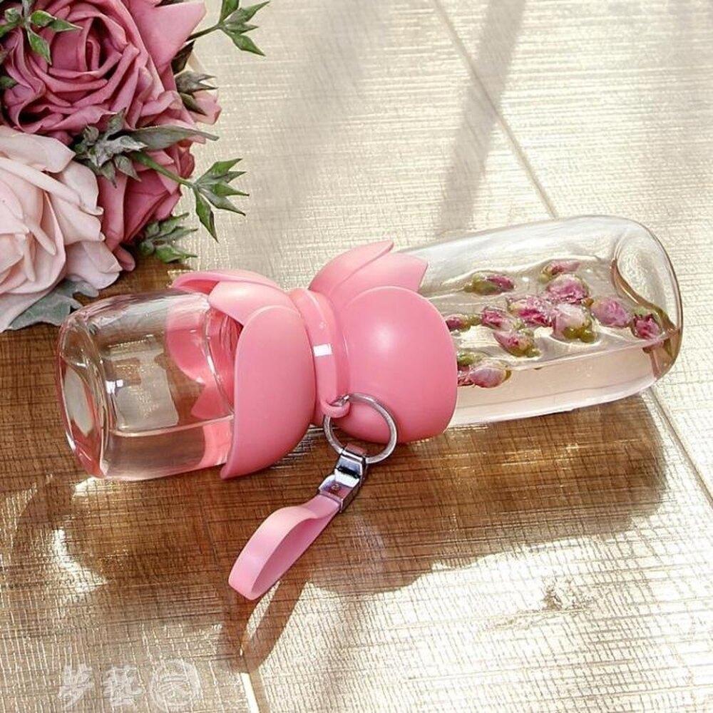 泡茶杯 玻璃杯女士便攜韓版清新簡約茶水分離泡茶杯創意潮流過濾軟妹水杯 夢藝家
