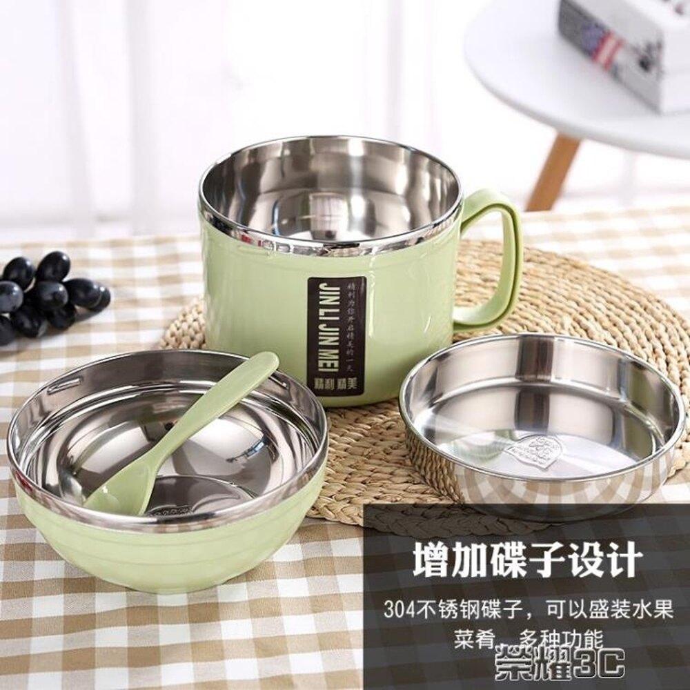 飯盒 304不銹鋼快餐杯兒童學生保溫飯盒雙層便當盒韓國方便面碗大容量 清涼一夏特價