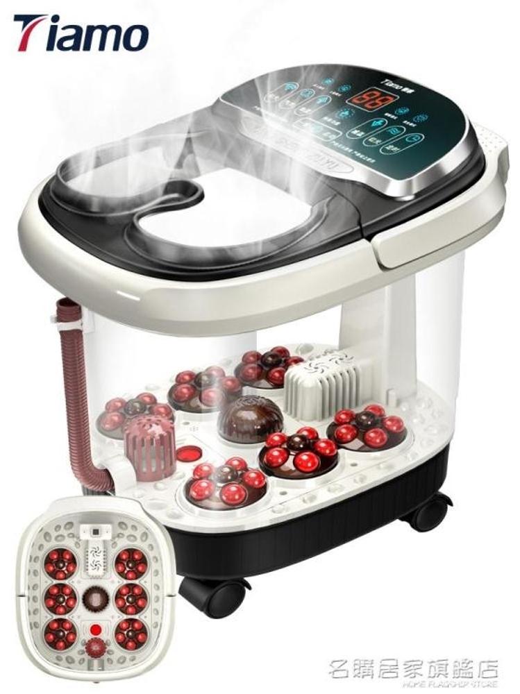 足浴盆器全自動加熱按摩洗腳盆電動家用泡腳桶恒溫深桶足療機『名購居家』 雙12購物節