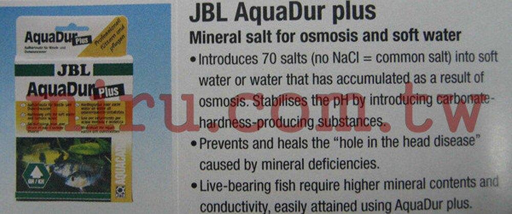 【西高地水族坊】德國 JBL礦物質元素250g (GH/KH提升劑,GH/KH+)(AquaDur plus)