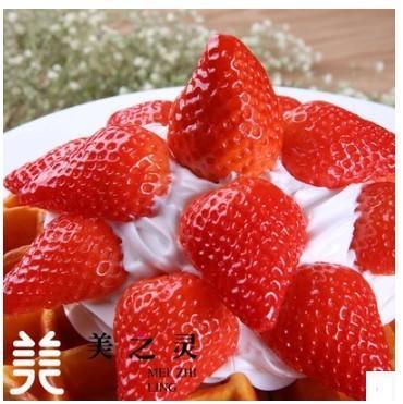 仿真草莓鬆餅模型