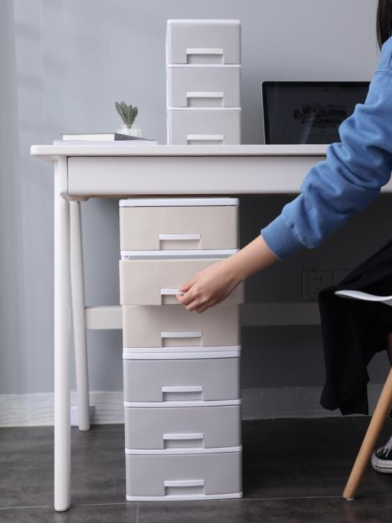 收納箱辦公桌面收納盒塑料抽屜式收納櫃辦公室置物架用品文件雜物整理箱
