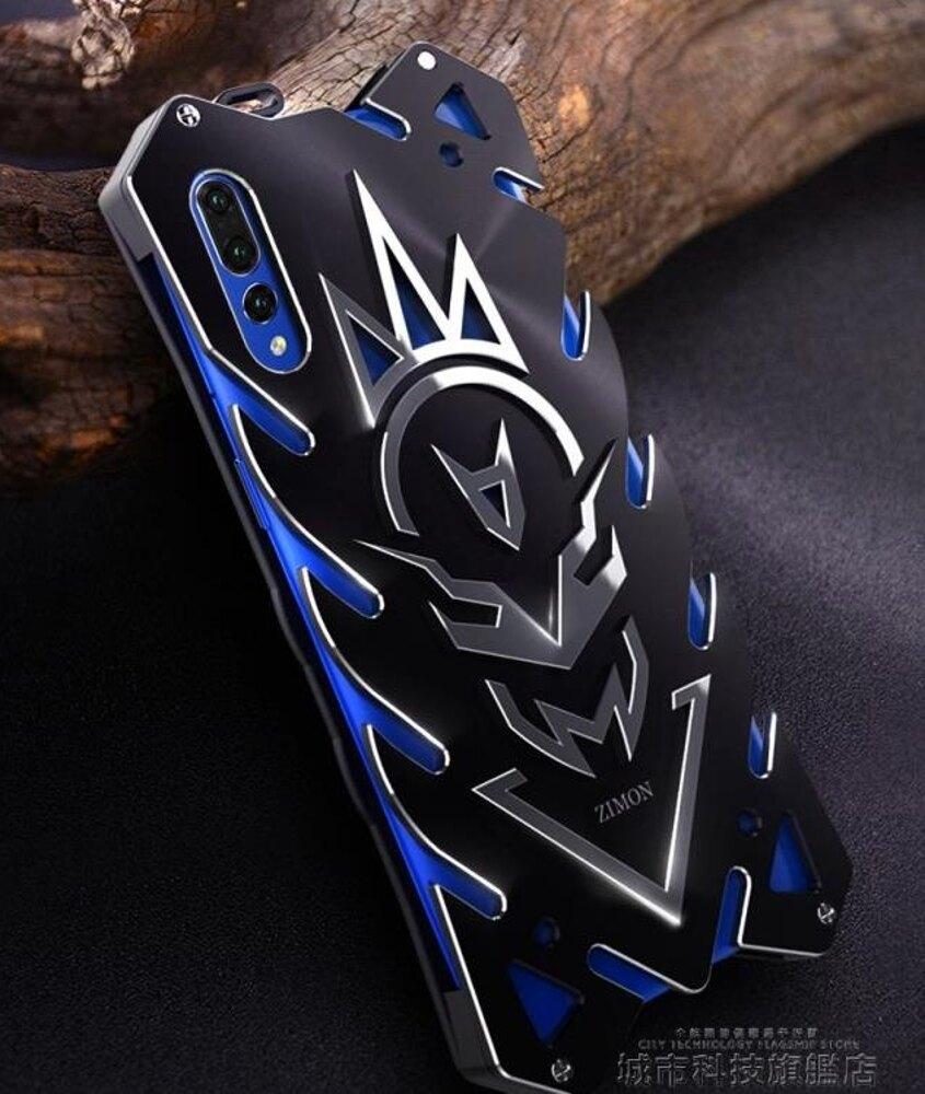 華為nova3手機殼nova3i金屬P20pro蝙蝠俠p20青春版nova3e全包防摔男 年貨節預購