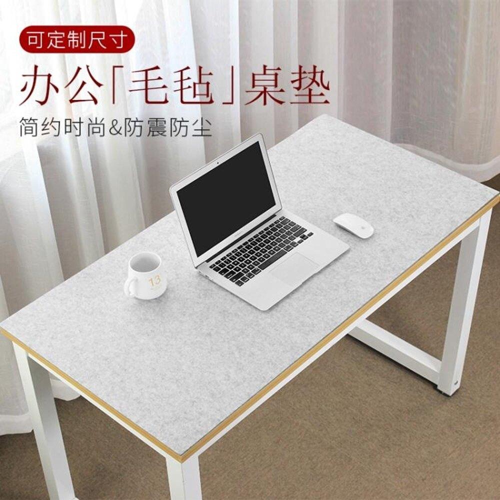 辦公桌墊 超大鼠標墊鍵盤墊寫字墊大號加厚電腦家用書桌墊可定制林之舍家居
