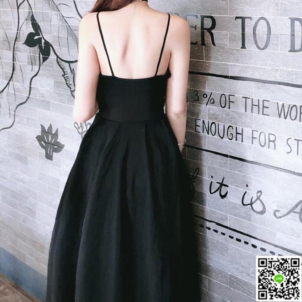 婚禮洋裝chic小黑裙子長裙仙女秋季新款港風復古吊帶度假洋裝禮服夏 CY潮流站