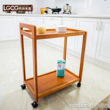 原裝進口實木餐車家用小推車餐臺移動火鍋邊柜廚房收納滑輪子車子QM 年貨節預購
