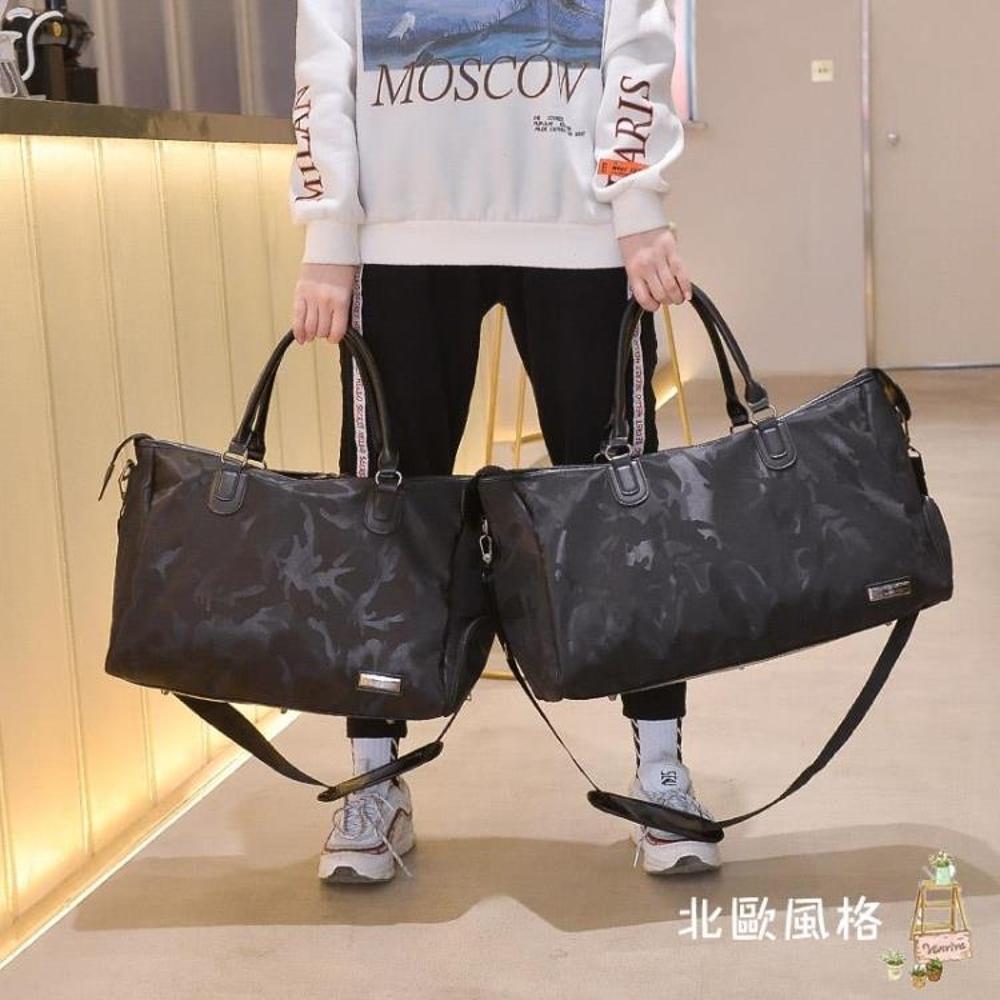 旅行包健身包女包健身潮短途旅行包輕便簡約行李包手提大容量旅行袋男