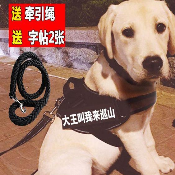 k9胸背帶牽引繩中型犬狗?子大型犬金毛拉布拉多遛狗繩薩摩狗背心