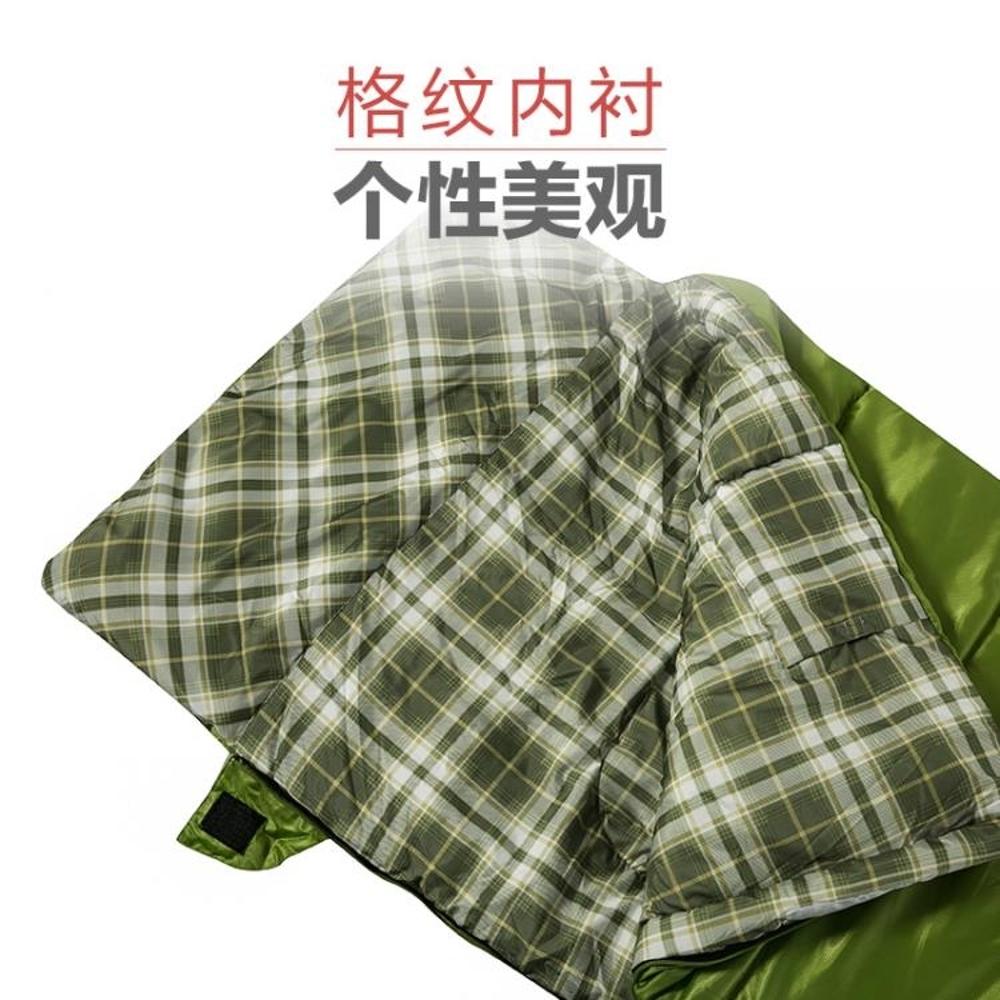 睡袋牧高笛戶外 登山露營保暖防寒信封式中空棉雙人可拼接春秋睡袋QY摩可美家